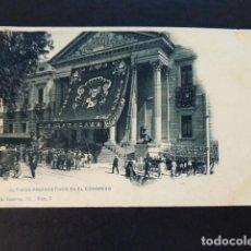 Postales: MADRID ULTIMOS PREPARATIVOS EN EL CONGRESO. Lote 285040168