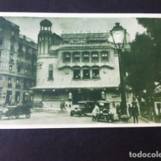 Cartoline: MADRID DE NOCHE PLAZA DE ISABEL II. Lote 285470153