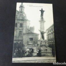 Postales: MADRID MONUMENTO DEL 31 DE MAYO. Lote 285507988