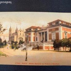 Postales: TARJETA POSTAL MADRID MUSEO NACIONAL PINTURA 1913. Lote 285769283