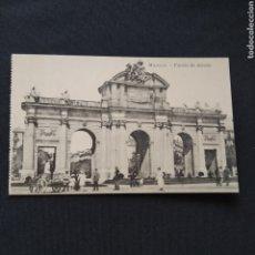 Postales: FOTOTIPIA J. ROIG - MADRID. PUERTA DE ALCALÁ. POSTAL ANIMADA. Lote 286470943