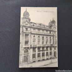 Postales: FOTOTIPIA J. ROIG - MADRID. CREDIT LYONNAIS. (PLAZA DE CANALEJAS). Lote 286471073