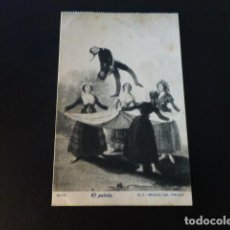 Postales: MADRID EL PELELE DE GOYA MUSEO DEL PRADO. Lote 286929153
