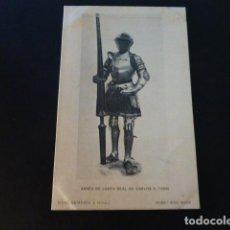 Postales: MADRID REAL ARMERIA ARNES DE JUSTA REAL DE CARLOS V. Lote 286976903