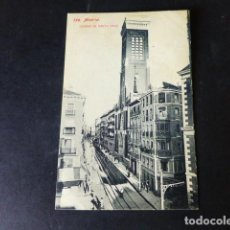 Postales: MADRID IGLESIA DE SANTA CRUZ. Lote 287245758