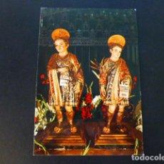Postales: ALCALA DE HENARES MADRID. Lote 287260683