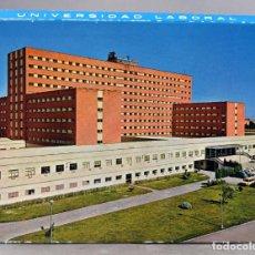 Cartoline: 12 POSTALES UNIVERSIDAD LABORAL ALCALÁ DE HENARES ED VISTABELLA 1970 ACORDEÓN SIN CIRCULAR. Lote 287715063