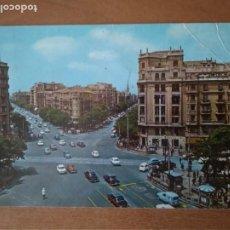 Postales: MADRID - CALLES ALCALÁ, GOYA Y CONDE DE PEÑALVER (ESCRITA). Lote 288643353