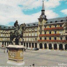 Postales: MADRID, PLAZA MAYOR – ESCUDO DE ORO Nº84 – S/C. Lote 289333113