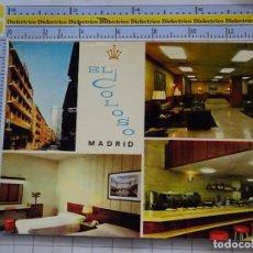 Postales: POSTAL DE MADRID. AÑO 1969. HOTEL RESIDENCIA EL COLOSO LEGANITOS 13. GALLEGOS. 922. Lote 289561213