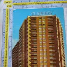 Postales: POSTAL DE MADRID. AÑO 1971. HOTEL CLARIDGE. IGOL. 923. Lote 289561358