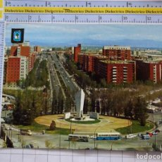 Postales: POSTAL DE MADRID. AÑO 1972. PLAZA CASTILLA 184 ESCUDO ORO. AUTOBUSES. 924. Lote 289561488