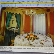 Postales: POSTAL DE MADRID. AÑO 1965 SENADO RESTAURANTE SALÓN ROTONDA. 1652. Lote 289561778