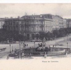 Postales: MADRID, PLAZA DE CASTELAR. ED. MADRID POSTAL Nº 1137. REVERSO SIN DIVIDIR. SIN CIRCULAR. VER REVERSO. Lote 292596073