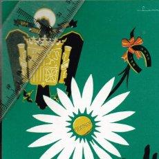 Postales: 1958/59 CA. LOTERÍA NACIONAL POSTAL SIN CIRCULAR CARTEL DE ENRIQUE LARA BARRAGÁN 1958. Lote 293233108