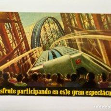 Postales: CINE. POSTAL YO ESTOY EN EL CINERAMA. DISFRUTE PARTICIPANDO EN ESTE GRANADA ESPECTÁCULO (H.1960?). Lote 295613983