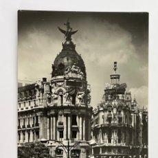 Postales: MADRID. POSTAL ANIMADA NO.10, EDIFICIO DEL FÉNIX., EDIC., DOMINGUEZ (A.1958) CÍRCULADA... Lote 295640113