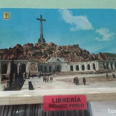 Postales: POSTAL DE LA CRUZ DEL VALLE DE LOS CAIDOS, EXPLANADA Y FACHADA PRINCIPAL. Lote 295703603