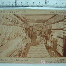 Postales: POSTAL DE CASTELLON DE LA PLANA (CAPITAL). Lote 13123169