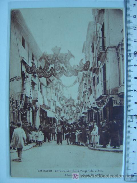 POSTAL DE CASTELLON (CAPITAL) (Postales - España - Comunidad Valenciana Antigua (hasta 1939))