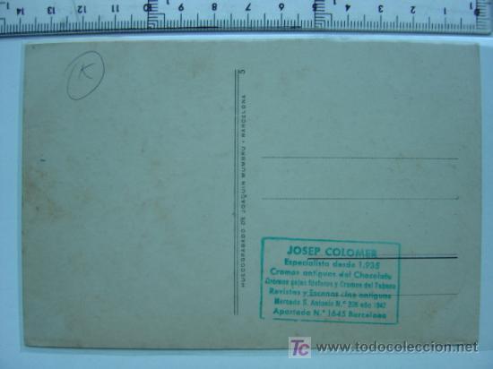 Postales: POSTAL DE CASTELLON (capital) - Foto 2 - 12927610