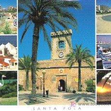 Postales: 560.1 - SANTA POLA , VALENCIA *** SIN CIRCULAR. Lote 7125160