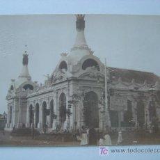 Postales: VALENCIA - EXPOSICION REGIONAL VALENCIANA AÑO 1909 - POSTAL FOTOGRAFICA. Lote 9920454