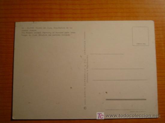 Postales: POSTAL ELCHE HUERTO DEL CURA ARQUITECTURA DELOS MEDIOS TRONCOS - Foto 2 - 23489705