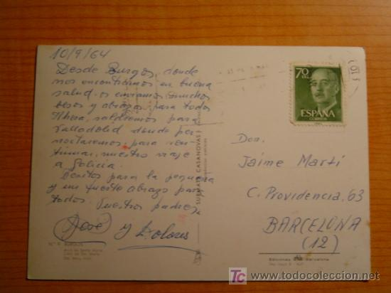Postales: POSTAL ELCHE HUERTO DEL CURA ARQUITECTURA DELOS MEDIOS TRONCOS - Foto 2 - 23489706