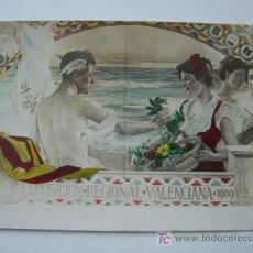 Postales: VALENCIA - EXPOSICION REGIONAL VALENCIANA AÑO 1909 - POSTAL FOTOGRAFICA. Lote 9920482