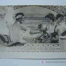 Postales: VALENCIA - EXPOSICION REGIONAL VALENCIANA AÑO 1909 - POSTAL FOTOGRAFICA. Lote 9920484