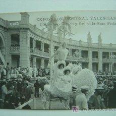 Postales: VALENCIA - EXPOSICION REGIONAL VALENCIANA AÑO 1909 - FOTOGRAFICA -COSO BLANCO Y ORO EN LA PIST-Nº148. Lote 18683676