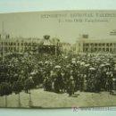 Postales: VALENCIA - EXPOSICION REGIONAL VALENCIANA AÑO 1909 -FOTOGRAFICA- AÑO 1909. INAUGURACION - Nº 7. Lote 12774505