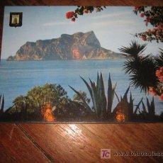 Postales: CALPE ALICANTE PEÑON IFACH. Lote 7516037