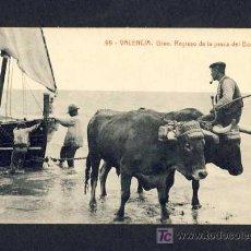Postales: POSTAL DE VALENCIA: GRAO, RETORN DE LA PESCA DEL BOU (THOMAS NUM.99) (ANIMADA). Lote 7918068