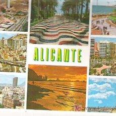 Postales: ALICANTE - BELLEZAS DE LA CIUDAD **COMERCIAL JIMENEZ ** SIN CIRCULAR. Lote 8266281