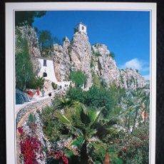 Postales: CASTELL DE GUADALEST. SIN CIRCULAR. . Lote 8552598