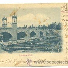 Postales: POSTAL RECUERDO DE VALENCIA .. PUENTE DEL REAL 1901. Lote 25031006