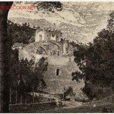 Postales: ALCIRA , VALENCIA. Lote 23758780
