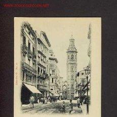 Postales: POSTAL DE VALENCIA: TORRE DE SANTA CATARINA (COL.O NUM.16) (ANIMADA). Lote 2690979