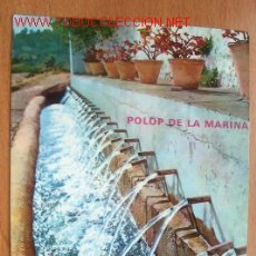 Postales: POLOP DE LA MARINA (ALICANTE)- VISTA DEL ELS CHORROS. Lote 16844160