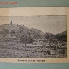 Postales: VILLAVIEJA (CASTELLON) - RUINAS DEL CASTILLO - Nº 3. Lote 15424563