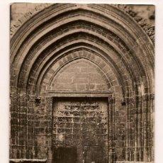 Postales: ANTIGUA POSTAL 7 SAN MATEO CASTELLON PUERTA OJIVAL DE LA ARCIPRESTAL EDICIONES UBEDA. Lote 10982307