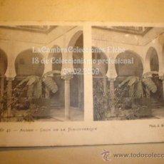 Postales: RARA Y ANTIGUA POSTAL ALGER, Nº 42, HACIA 1900. Lote 11869505