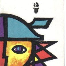 Postales: POSTAL 42 FERIA MUESTRARIO INTERNACIONAL DE VALENCIA, 1 A 15 MAYO 1964. Lote 17615662