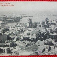 Postales: ALICANTE - BAZAR PRINCESA. Lote 194876380