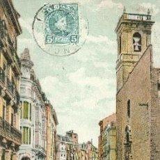Postales: VALENCIA – SAN MARTÍN Y CALLE DE SAN VICENTE – SIN NOMBRE EDITORIAL. Lote 25783334