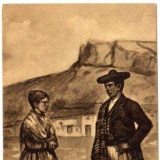 Postales: BONITA POSTAL - ALICANTE - PAREJA CON TRAJE REGIONAL - TIPO HUERTANO. Lote 18602225