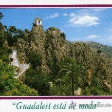 CASTELL DE GUADALEST,ALICANTE.POSTAL SIN CIRCULAR