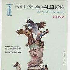 Postales: POSTAL: FALLAS DE VALENCIA. 1967. . ED. AYUNTAMIENTO DE VALENCIA. ESCRITA. Lote 17257040